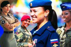 Как несут службу военные женщины в разных странах